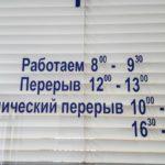 tiraspol_transnistria_2015_bis_www.giuseppespitaleri.com_215