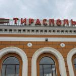 tiraspol_transnistria_2015_bis_www.giuseppespitaleri.com_222