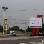 tiraspol_transnistria_www.giuseppespitaleri.com_001_040