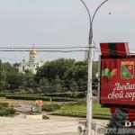 tiraspol_transnistria_www.giuseppespitaleri.com_001_070