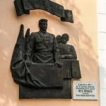 tiraspol_transnistria_www.giuseppespitaleri.com_001_089