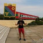 tiraspol_transnistria_www.giuseppespitaleri.com_001_113