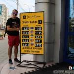 tiraspol_transnistria_www.giuseppespitaleri.com_001_123