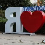 tiraspol_transnistria_www.giuseppespitaleri.com_001_162