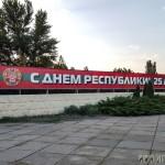 tiraspol_transnistria_www.giuseppespitaleri.com_001_166