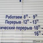 tiraspol_transnistria_www.giuseppespitaleri.com_001_218