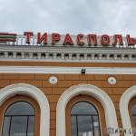 tiraspol_transnistria_www.giuseppespitaleri.com_001_225