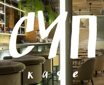 logo_ristorante_mosca_cafe
