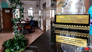 Photos – Reykyavik Hotel Almaty (Kazakhstan)