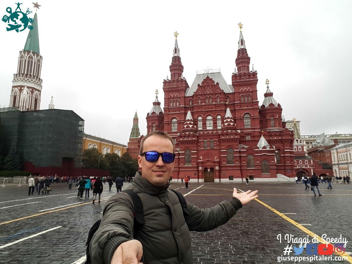 mosca_russia_2016_www.giuseppespitaleri.com_009
