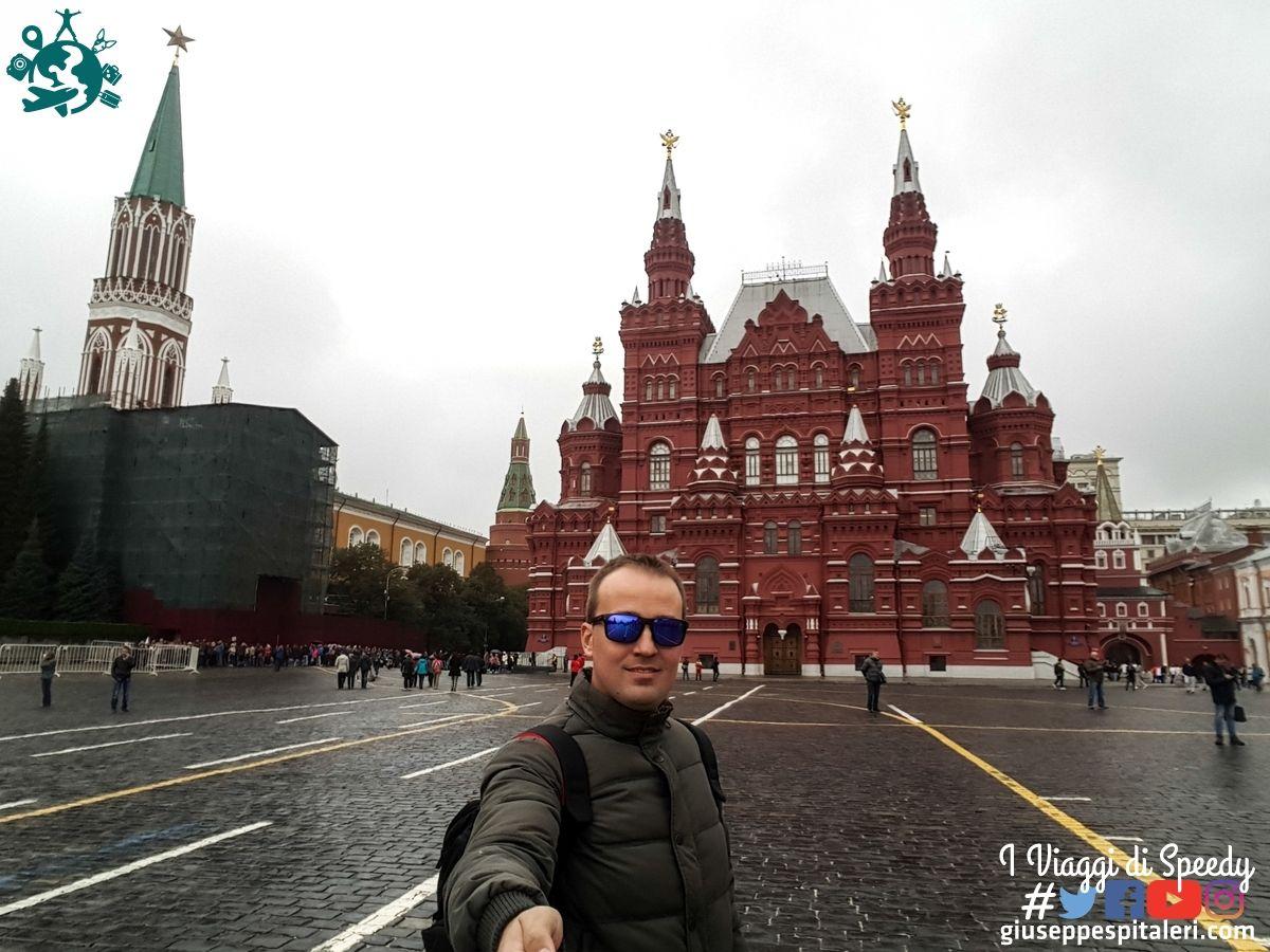 mosca_russia_2016_www.giuseppespitaleri.com_010