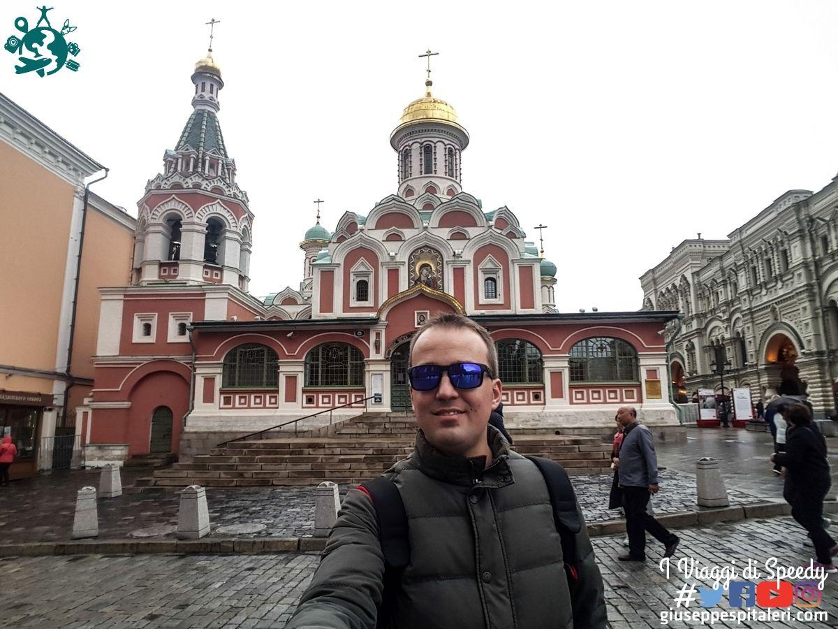 mosca_russia_2016_www.giuseppespitaleri.com_036