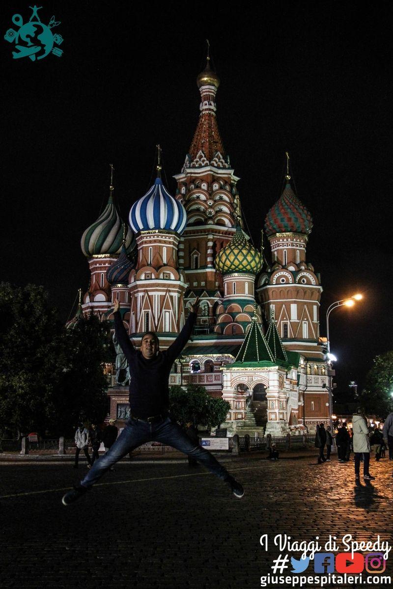Un salto a Piazza Rossa a Mosca (Russia) 2016