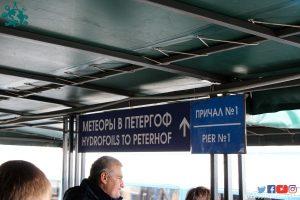 peterhof_spb_russia_www.giuseppespitaleri.com_030