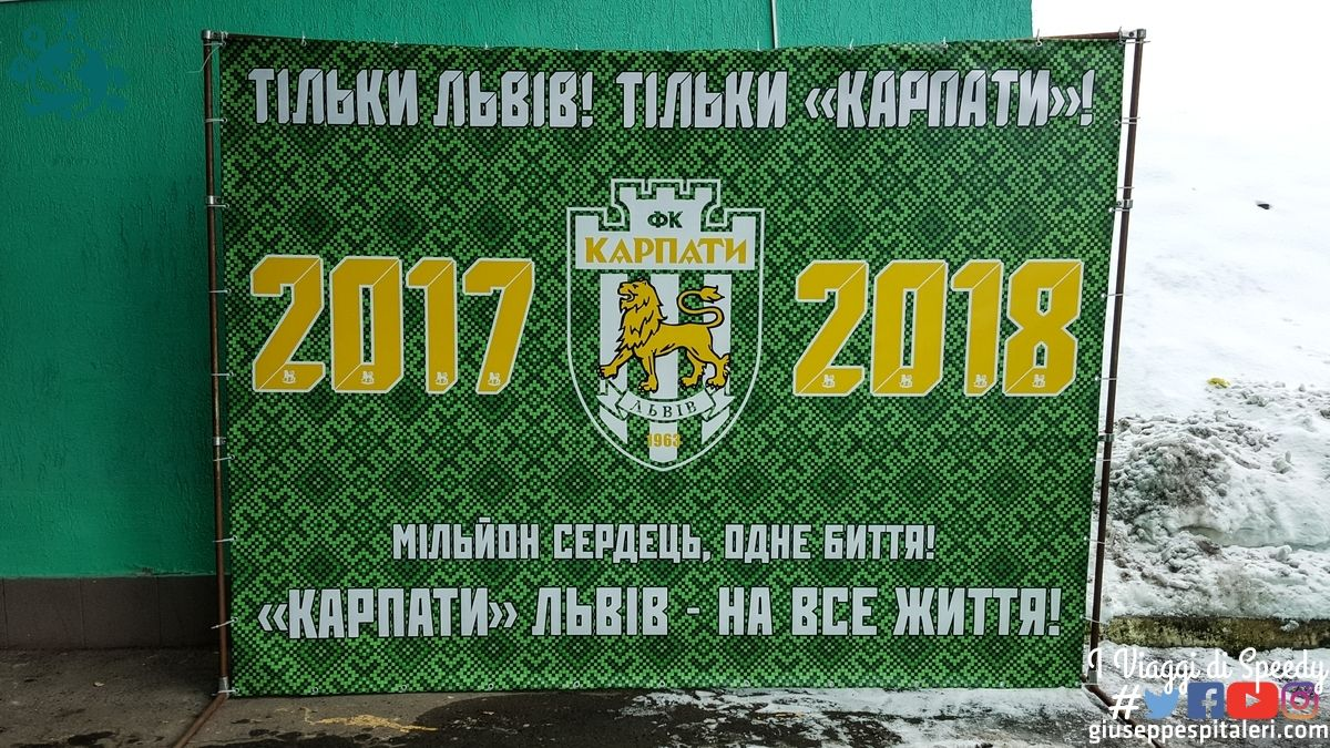 karpaty_stadio_lviv_2018_ucraina_www.giuseppespitaleri.com_029