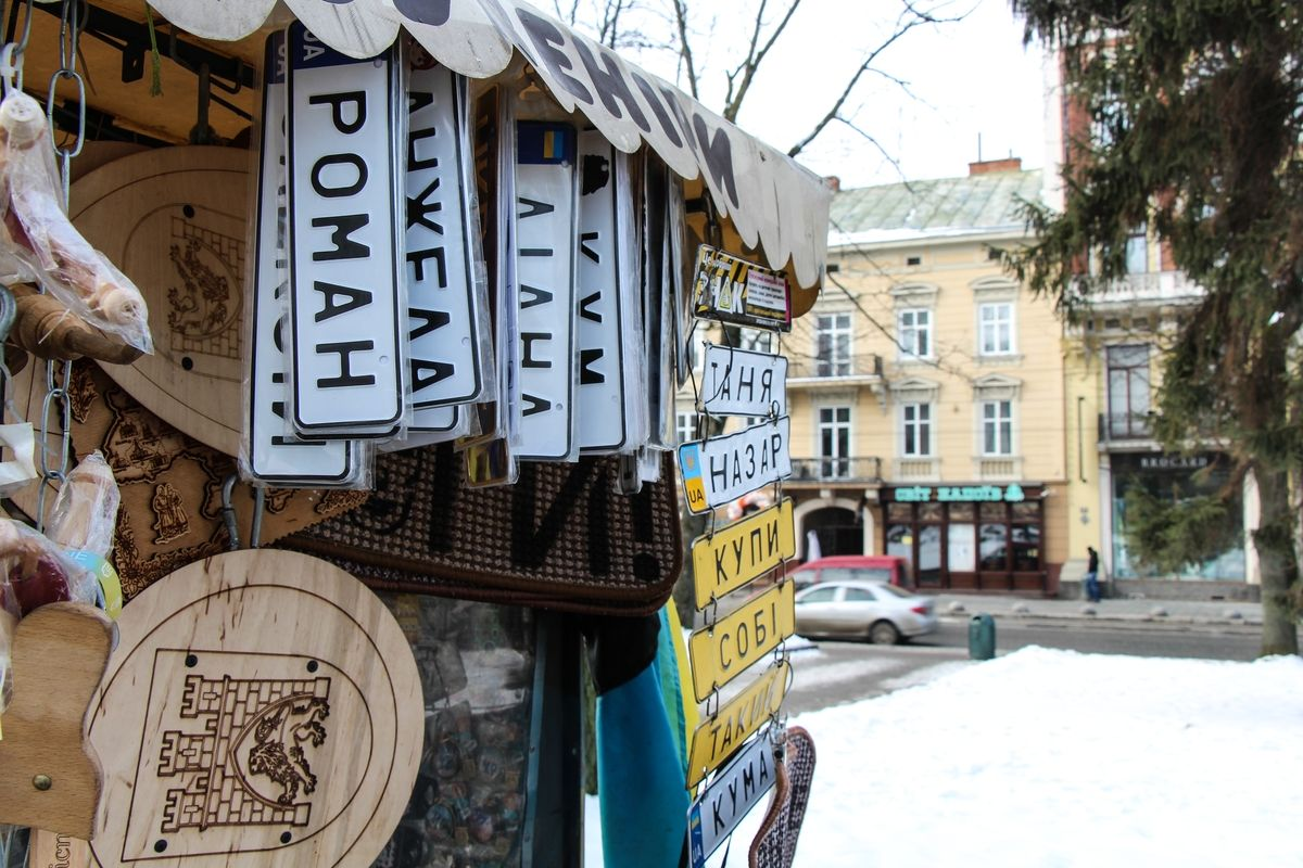 lviv_2018_ucraina_www.giuseppespitaleri.com_048