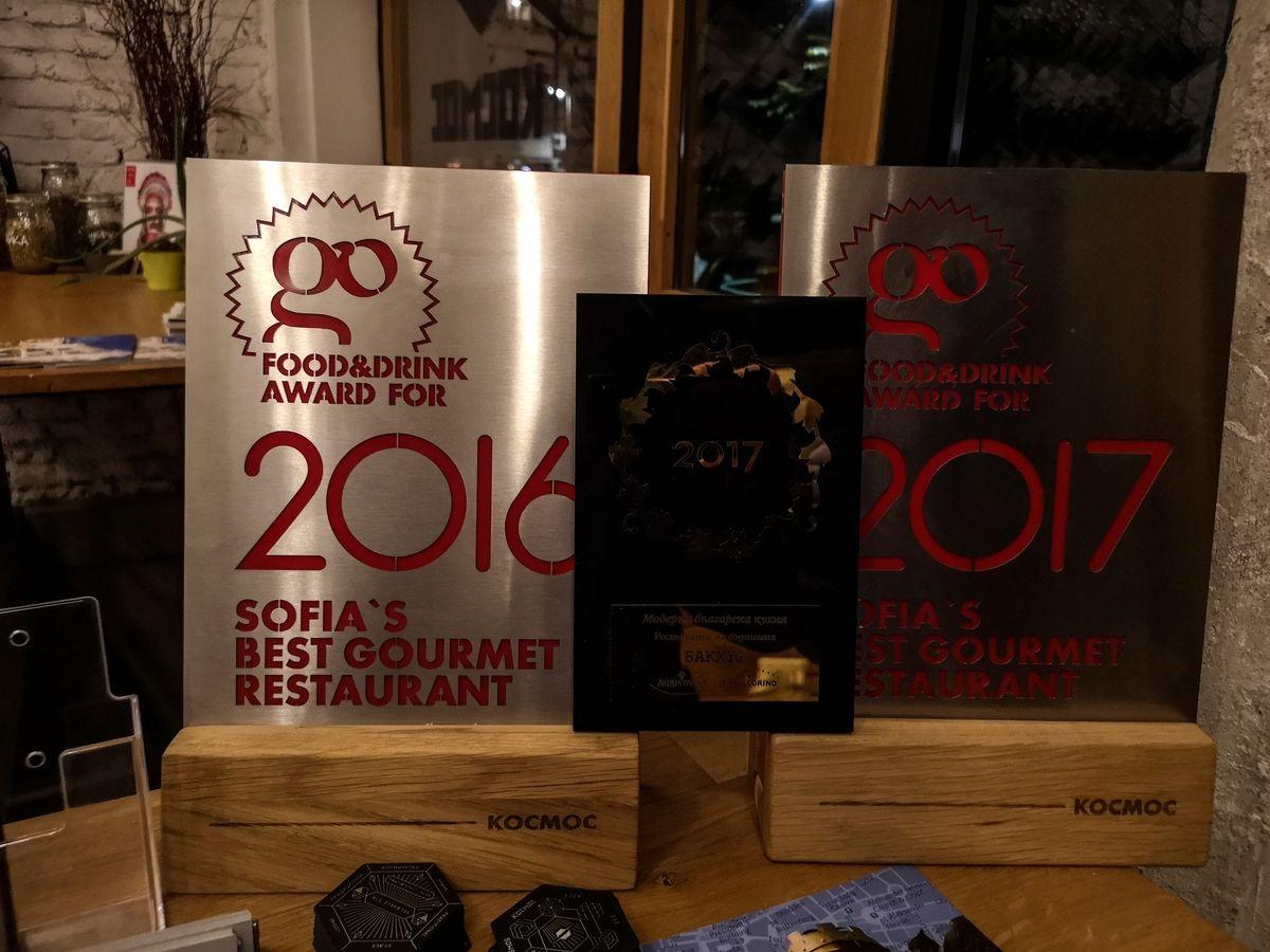 ristorante_cosmos_sofia_bulgaria_2018_www.giuseppespitaleri.com_001