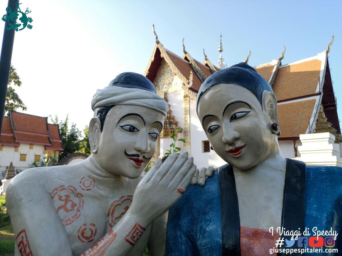 nan_thailandia_www.giuseppespitaleri.com_033