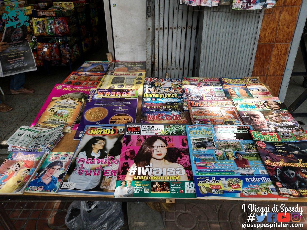 bangkok_thailandia_www.giuseppespitaleri.com_057