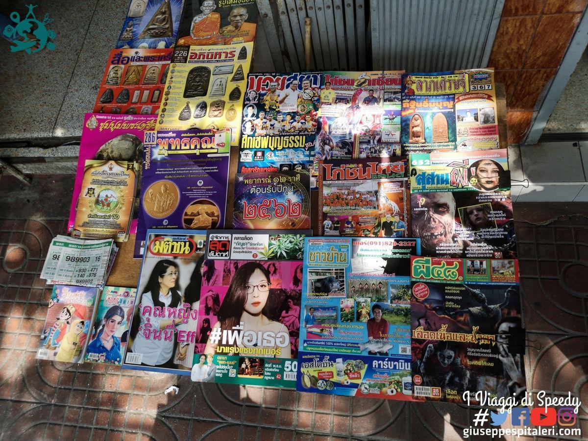 bangkok_thailandia_www.giuseppespitaleri.com_058
