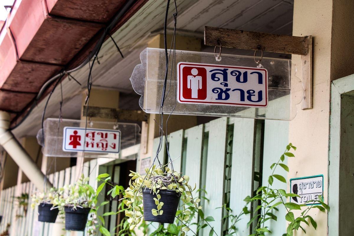 bangkok_thailandia_www.giuseppespitaleri.com_068