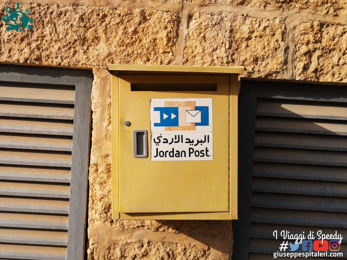 giordania_aqaba_www.giuseppespitaleri.com_036