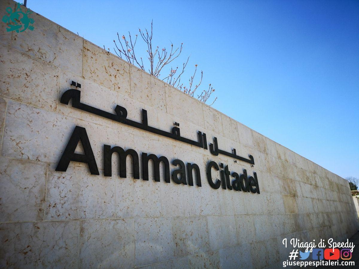 giordania_amman_www.giuseppespitaleri.com_008