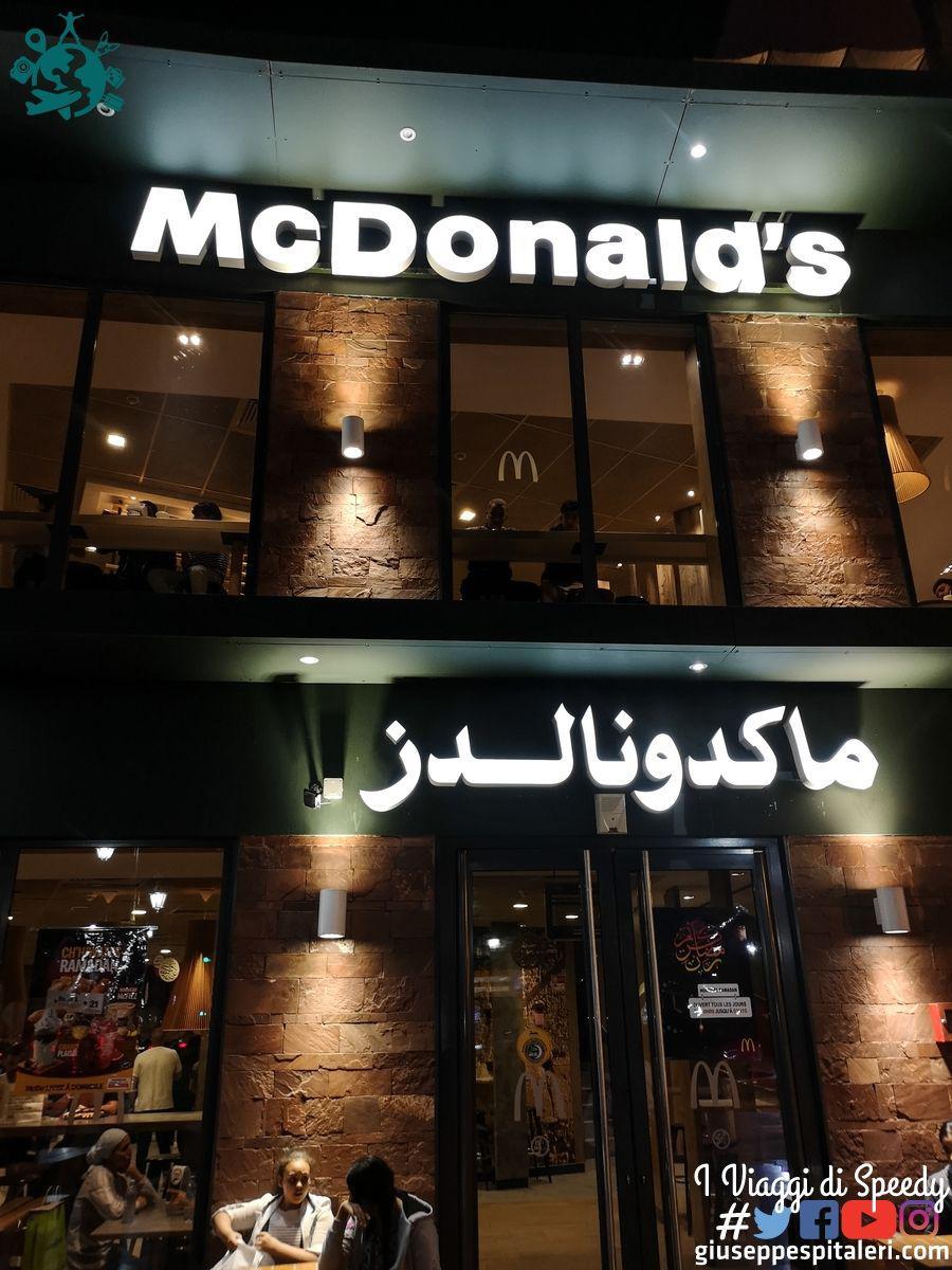 marrakech_marocco_www.giuseppespitaleri.com_011