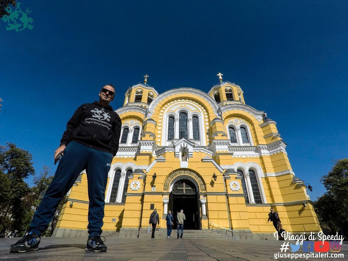 kiev_ucraina_2019_www.giuseppespitaleri.com_013