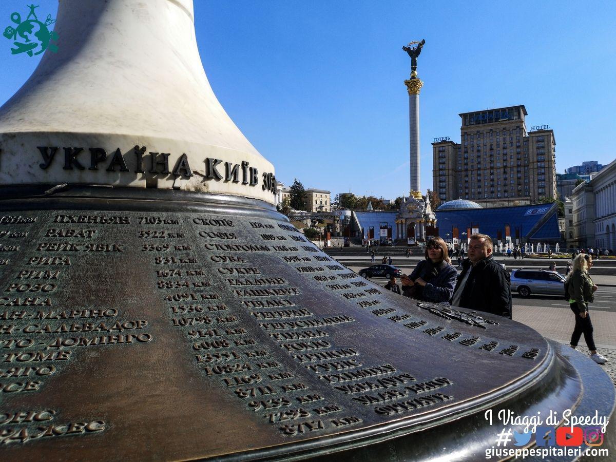 kiev_ucraina_2019_www.giuseppespitaleri.com_019