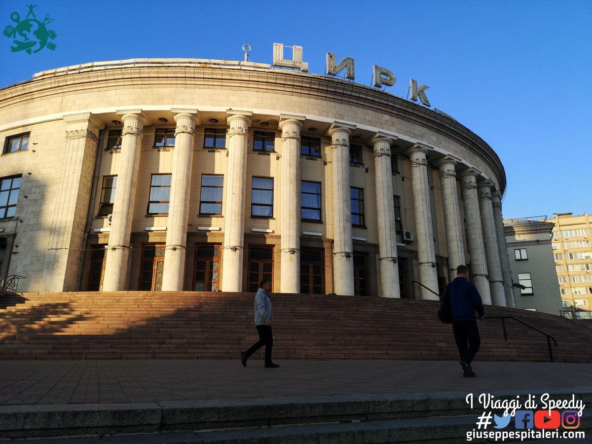 kiev_ucraina_2019_www.giuseppespitaleri.com_046