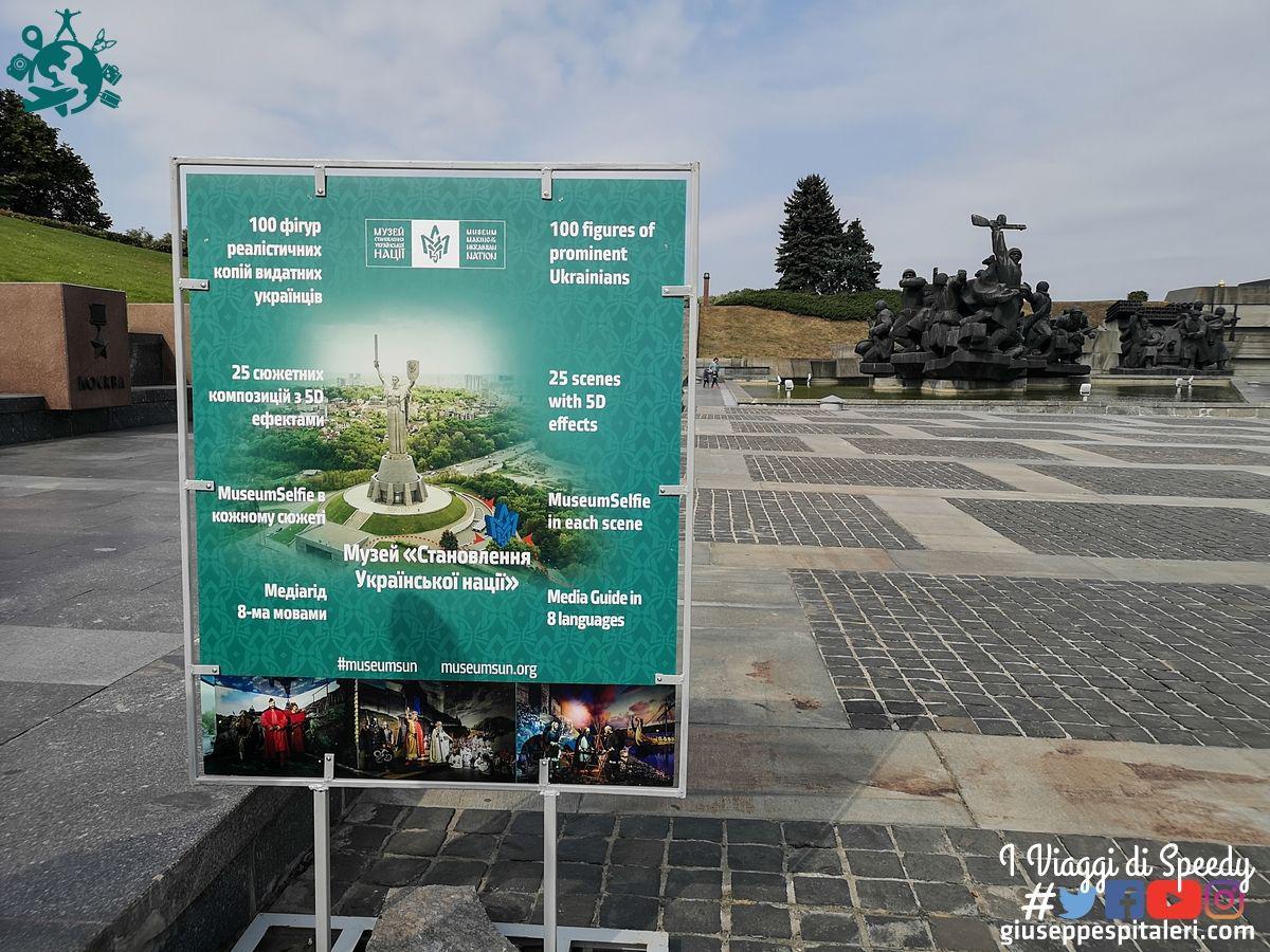 kiev_ucraina_2019_www.giuseppespitaleri.com_059