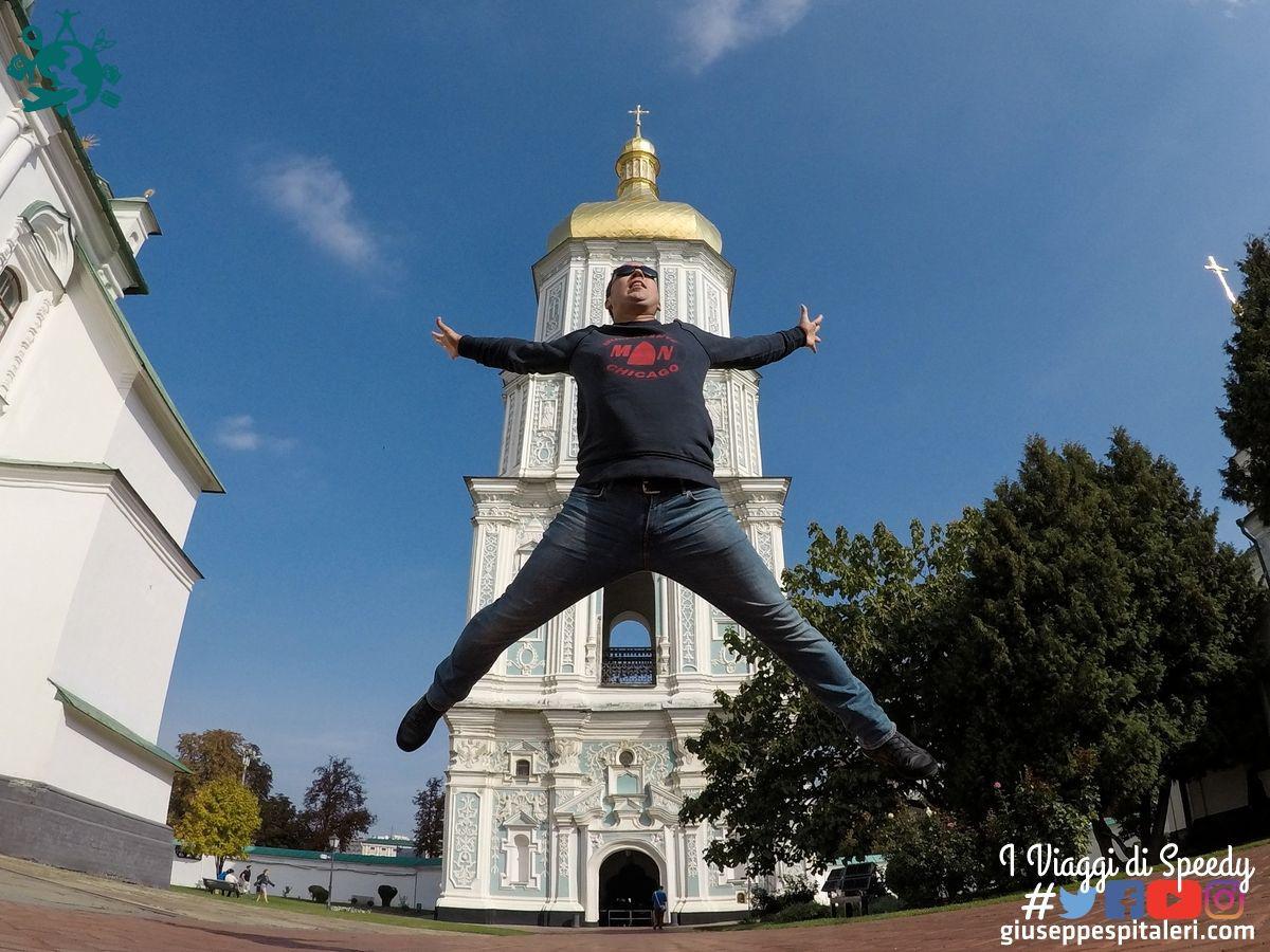 Un salto alla Cattedrale di Santa Sofia a Kiev (Ucraina)
