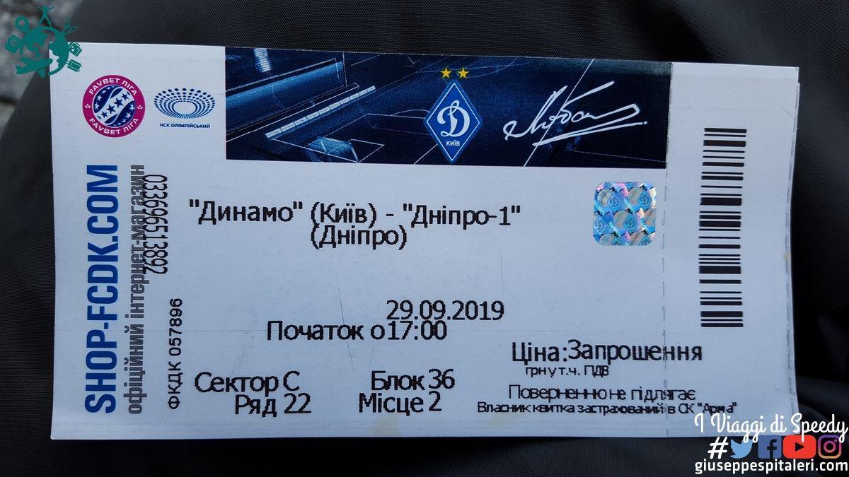 stadio_Olimpiyskiy_kiev_ucraina_2019_www.giuseppespitaleri.com_004