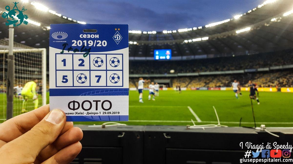 stadio_Olimpiyskiy_kiev_ucraina_2019_www.giuseppespitaleri.com_050