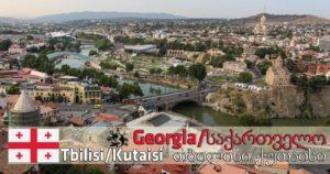 Visit Georgia: dalla capitale Tbilisi alla seconda città Kutaisi.